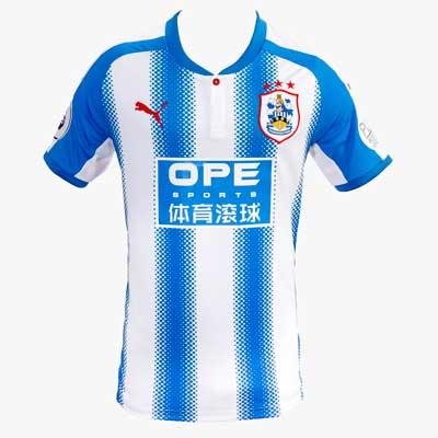 Huddersfield 17-18 Home Kit