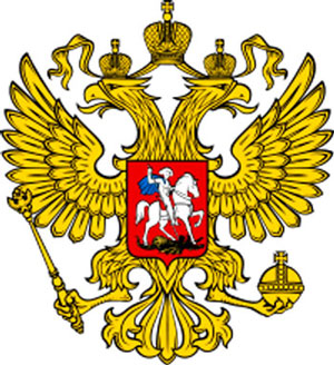 Russia Team Logo