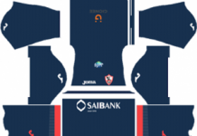 Al-Zamalek Away Kit