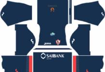 Al-Zamalek Away Kit