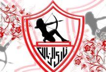 Al-Zamalek Team FC