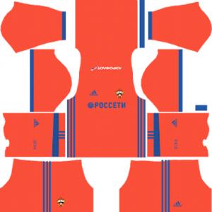 CSKA Moscow Away Kit