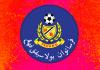 Pahang FA Fila