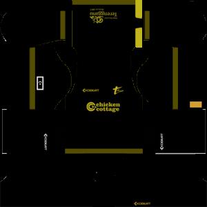 T-Team Away Kit