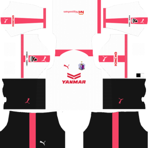 Cerezo Osaka Away Kit