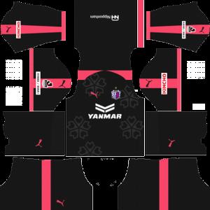 Cerezo Osaka Goalkeeper Home Kit