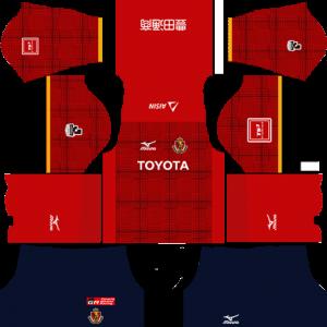 Nagoya Grampus Home Kit