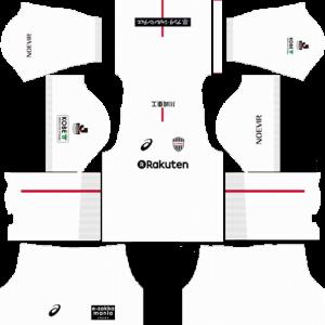Vissel Kobe Away Kit