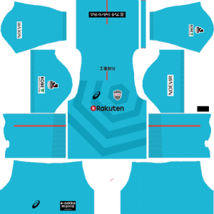 Vissel Kobe Goalkeeper Away Kit