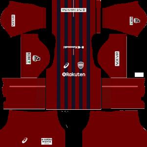 Vissel Kobe Home Kit